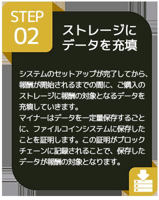 step02-sp